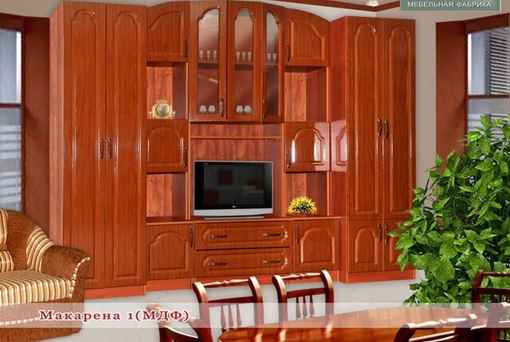 Мебель Для Гостиной Макарена В Москве
